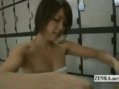 Subtitled Japanese bathhouse new assisted bath service  